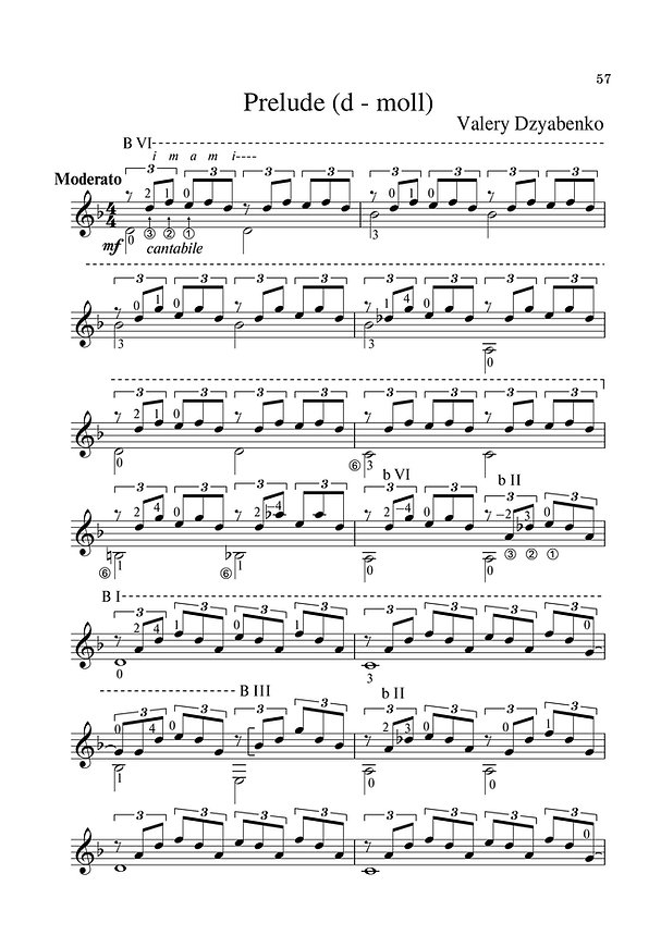 Prelude sheet music in D minor for classical guitar. 1 page.