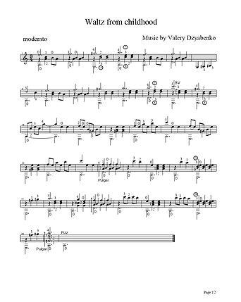 """Ноты и табулатура для классической гитары. """" Вальс из детства """". 1 страница."""