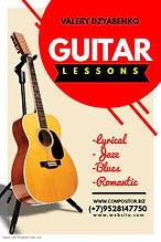 Обложка сборника для классической гитары - романтическая и лирическая музыка.