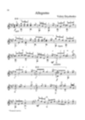 Sheet music. Composer V. Dzyabenko. Allegretto for classical guitar. Page 52.Noten. Komponist V. Dzyabenko. Allegretto für klassische Gitarre. Seite 52.Partituras, compositor V. Dzyabenko, Allegretto para guitarra clássica. P. 52.Spartito, compositore V. Dzyabenko, allegretto per chitarra classica. Pagina 52.Bileog cheoil. Cumadóir V. Dzyabenko. Allegretto don ghiotár clasaiceach. Leathanach 52.Partition Compositeur V. Dzyabenko Allegretto pour guitare classique. Page 52.Noter, kompositör V. Dzyabenko. Allegretto för klassisk gitarr. Sida 52.Noty, skladatel V. Dzyabenko, Allegretto pro klasickou kytaru. Strana 52.翻訳:作曲家V. Dzyabenko。クラシックギターのためのAllegretto。 52ページNoder. Komponist V. Dzyabenko. Allegretto til klassisk guitar. Side 52.Bladmuziek Componist V. Dzyabenko Allegretto voor klassieke gitaar. Blz.52.Ноти. Композиторът В. Дзябенко. Алегрето за класическа китара. Страница 52.Нота. Композитор В. Дзабенко. Алегретто за класичну гитару. Паге 52.