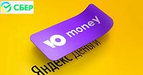 """Логотип платежной системы """" Ваши деньги """" - яндекс деньги."""