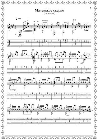 Noten mit Tabulatur für Gitarre eines kleinen Scherzo. Seite 5. Komponist Valery Dzyabenko.