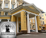 Photo of the building of the Moscow State Conservatory