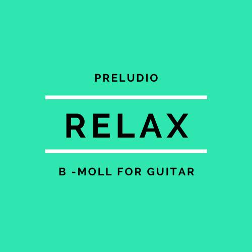 Прелюдия гитара