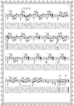 """Noten mit Tabulatur für Gitarre - Fortsetzung des Stückes """"Schnee fiel"""". Seite 3. Komponist Valery Dzyabenko."""