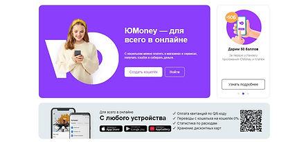 """Рекламный баннер платежной системы """" Ваши деньги """"."""