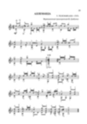 Ноты аллеманды  Георга Телемана.- переложение для гитары. стр. № 33