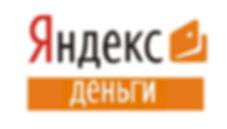 логотип платежной системы Яндекс деньги