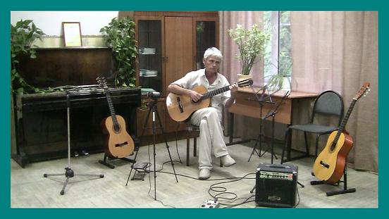 Фото Валерия Дзябенко ,играющего на гитаре в студии звукозаписи.
