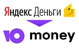 """Логотип платежной системы """" Ваши деньги"""". Яндекс-сервис"""