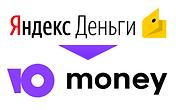 yandex-yoomoney - логотип платежной системы.