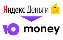 """Платежные системы онлайн """"yandex-yoomoney.png """""""