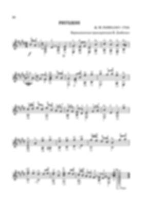 Ноты ригодона Жана Филиппа Рамо. стр. № 36