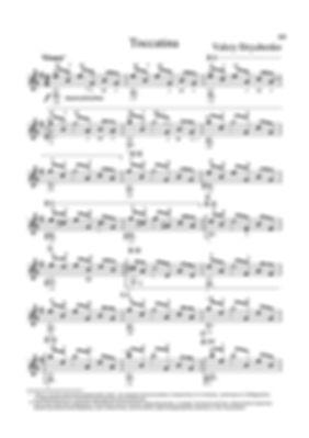 Score for guitar Valery Dzyabenko. Toccata in E minor. page 69