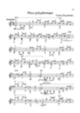 Score for guitar Valery Dzyabenko. Polyphonic piece. page 55