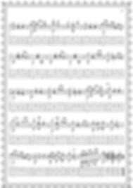 """Легкие пьесы и этюды.Альбом гитариста."""" Деревенский вальс """". стр 17."""