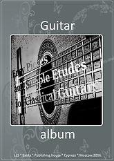Обложка альбома гитариста - английская версия.Классическая гитары.Пьесы и этюды.
