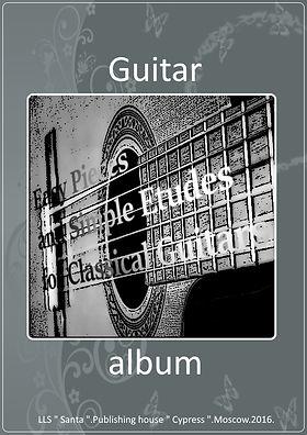 Обложка альбома гитариста в английской версии материала для классической гитары.