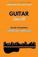 Обложка сборника концертных пьес для гитары. Гитара в концертном зале.