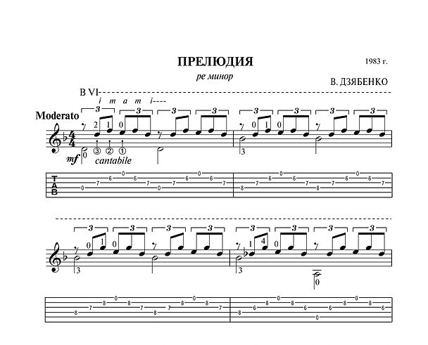 Sheet music and tablature of an instrumental composition for guitar in D minor. Demo page.