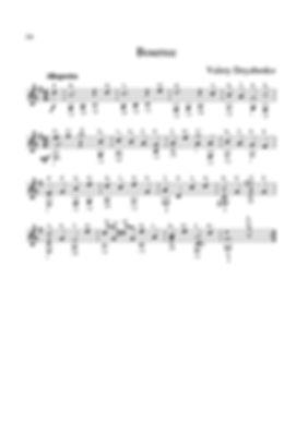 Sheetmusic. Composer V. Dzyabenko. Bourrée in G Major. Piece for Guitar. page 14.Sheetmusic. Komponist V. Dzyabenko. Bourrée in G-Dur. Stück für Gitarre. Seite 14.Partituras Digitais Compositor V. Dzyabenko. Bourrée em Sol Maior. Peça para guitarra. página 14.Partitura, compositor V. Dzyabenko. Bourrée en Sol mayor. Pieza para guitarra. página 14.Cumadóir Sheetmusic V. Dzyabenko. Bourrée in G Major. Píosa don Ghiotár. lch 14.Sheetmusic Komponist V. Dzyabenko. Bourrée i G Major Stykke til guitar. side 14.Partition musicale Compositeur V. Dzyabenko. Bourrée en sol majeur, pièce pour guitare. page 14.Bladmusik Kompositör V. Dzyabenko. Bourrée i generalmajor för gitarr. sida 14.Sheetmusic, skladatel V. Dzyabenko. Bourrée v G dur. Kus pro kytaru. strana 14.Kompozytor: kompozytor V. Dziżabienko. Bourrée G-dur Utwór na gitarę. strona 14.Besteci V. Dzyabenko. Bourrée in G Binbaşı. sayfa 14.Sheetmusic. Композитор В. Дзябенко. Bourrée с мажор от Дж. Парче за китара. страница 14.Sheetmusic: zenes