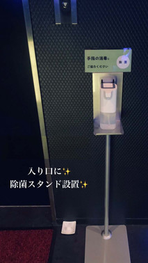 ブラザーテック施工例:消毒液ポンプスタンド