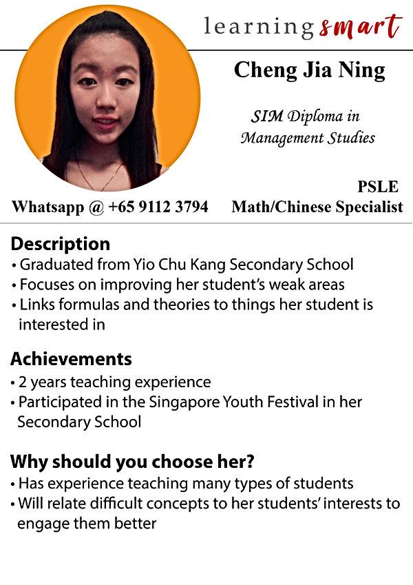 Sufi Profile.jpg