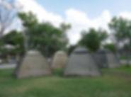 Tents in a campsite.jpg