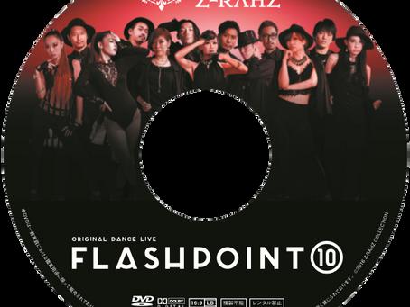 12/24より「FLASH POINT vol.10」 DVDの販売を開始します