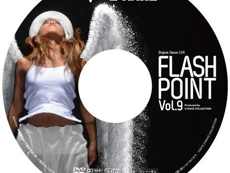「FLASH POINT vol.9」 DVD販売開始