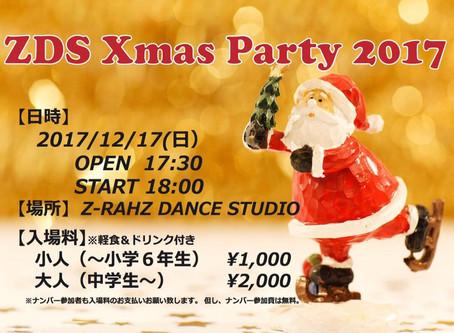 【イベントレポート】 ZDS Xmas Party 2017