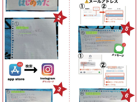 【Instagramでフォローしよう!】