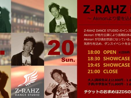 【イベントレポート】 Z-RAHZ Bar ~Akinoriより愛を込めて~