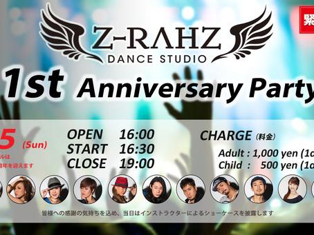 Z-RAHZ DANCE STUDIO 1周年記念パーティー開催のお知らせ