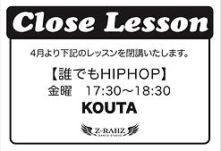 Close Lesson(KOUTA).jpg