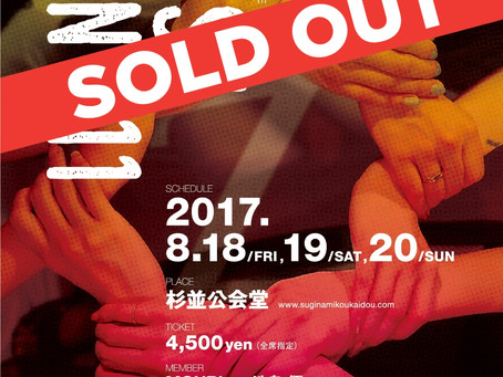 「FLASH POINT vol.11」 8/20 17:00~公演SOLD OUTしました!