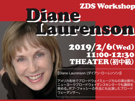 Diane Laurenson Workshop参加者募集!