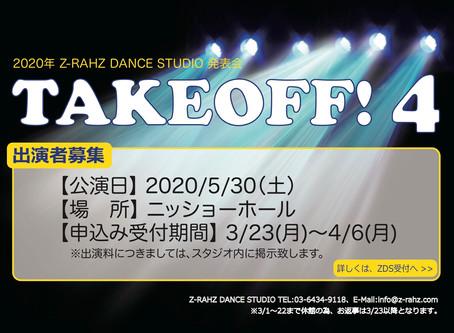 TAKEOFF!4 出演者募集