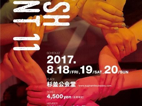 「FLASH POINT vol.11」チケット販売のお知らせ