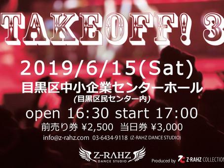 TAKEOFF!3 開催決定