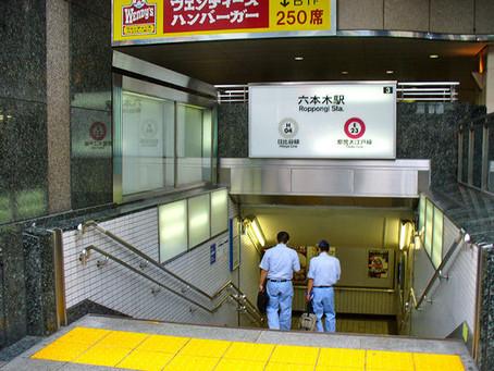 六本木駅→スタジオまでご案内します