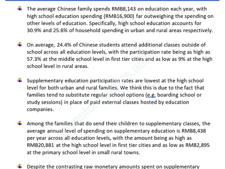 15 Key Trends in China's Education Sector