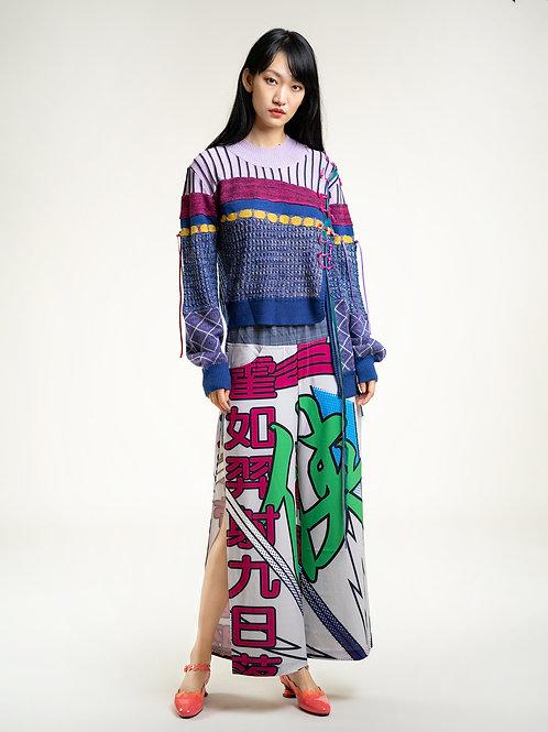 Mukzin | The Mencius Sweater