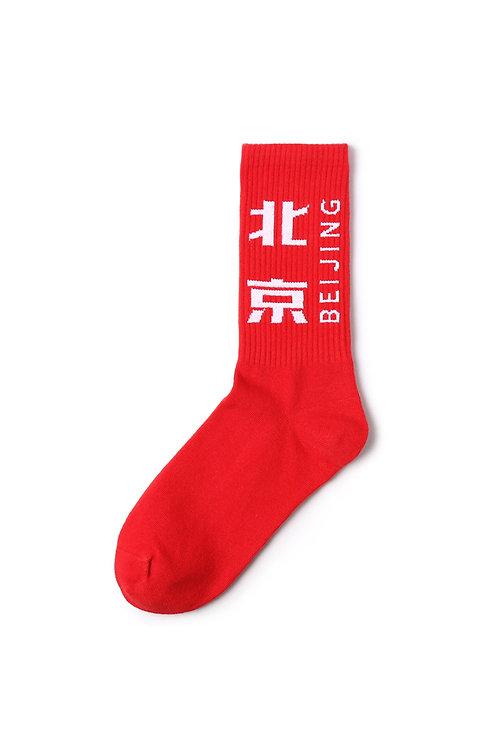 Beijing Calf Socks