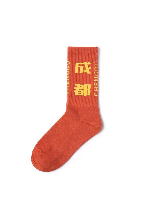Chengdu Calf Socks