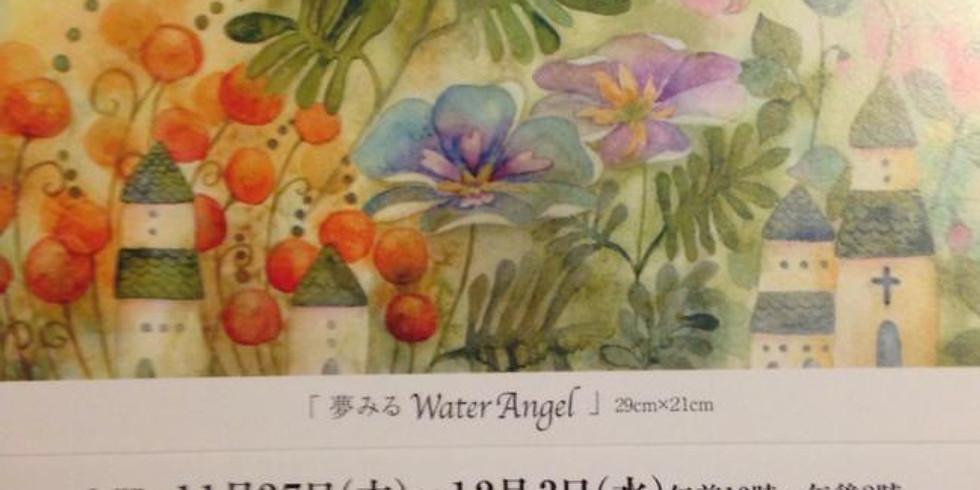 夢みる Water Angel