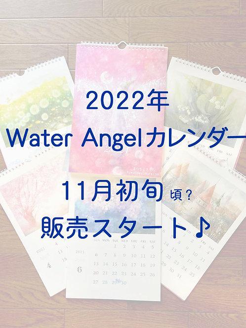 2022 カレンダー