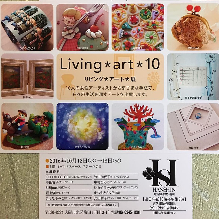 Living*art*10