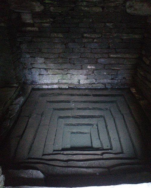 Kulgard naula from the inside