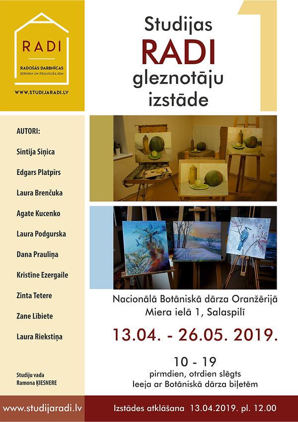 Salaspils plakats 2019.jpg
